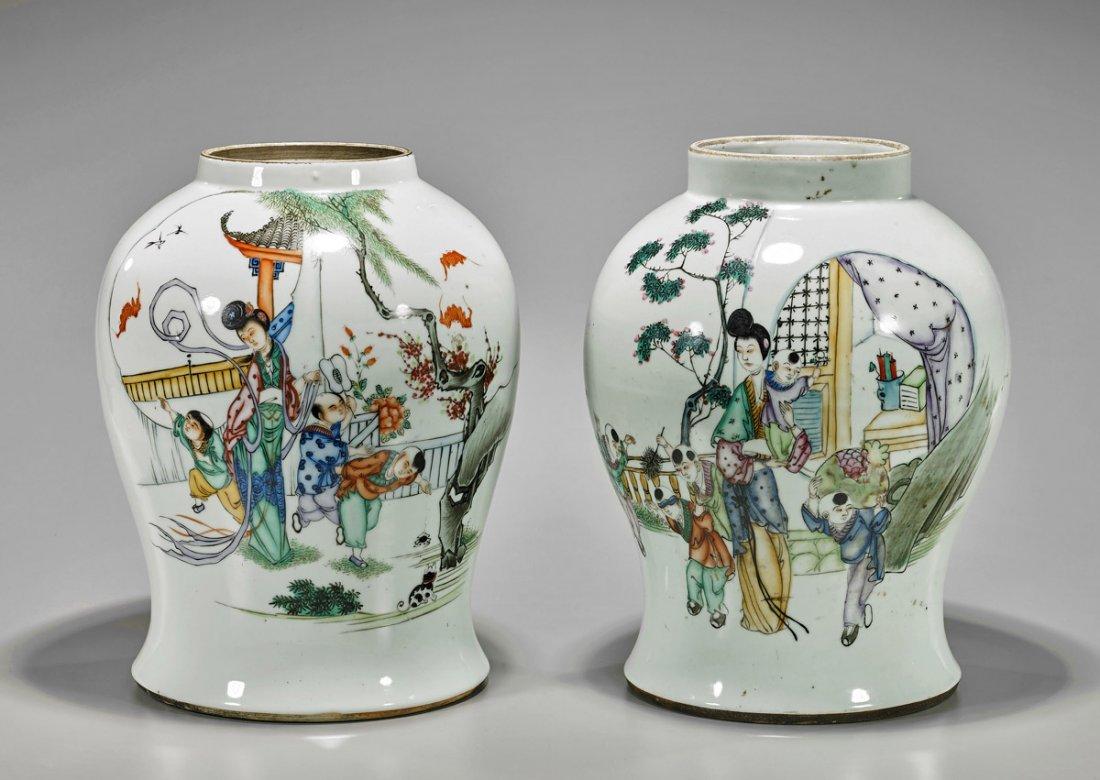 Pair Chinese Enameled Porcelain Jars