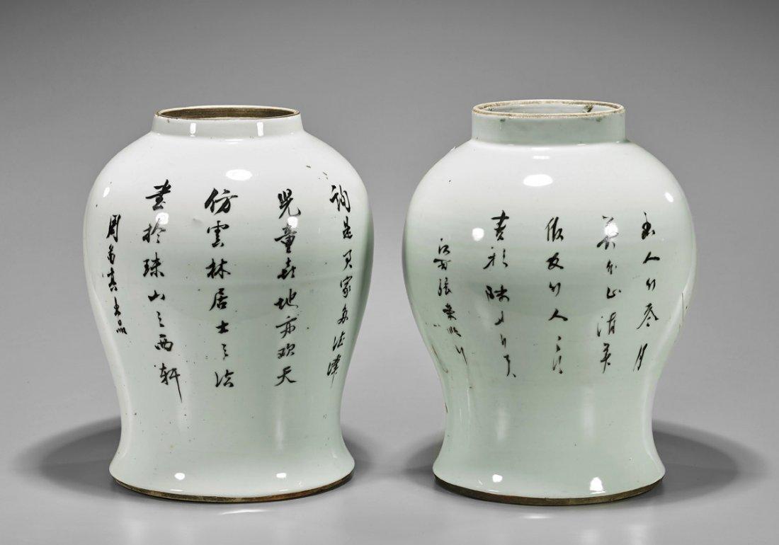 Pair Chinese Enameled Porcelain Jars - 2
