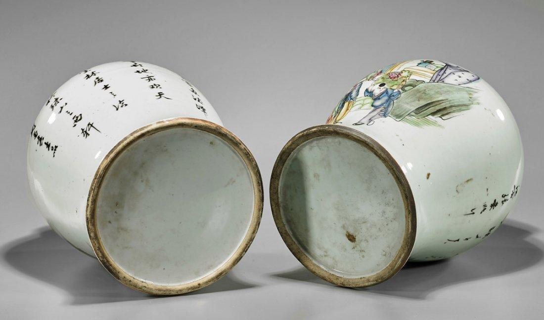 Pair Chinese Enameled Porcelain Jars - 3