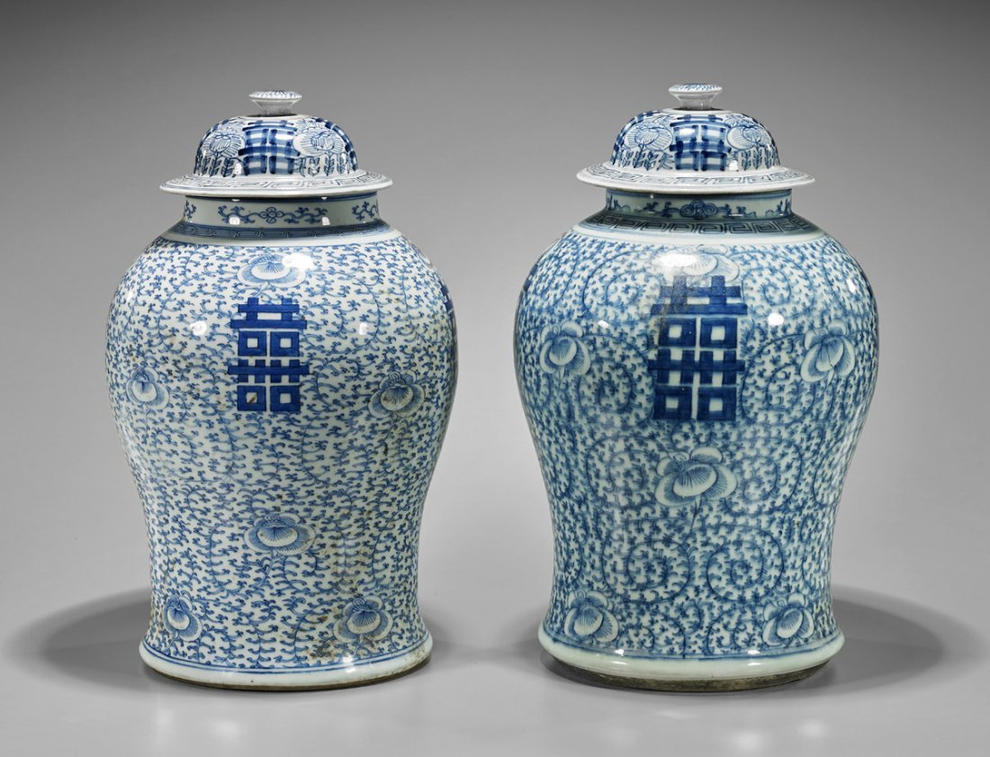 Pair Antique Chinese Porcelain 'Double Happiness' Jars
