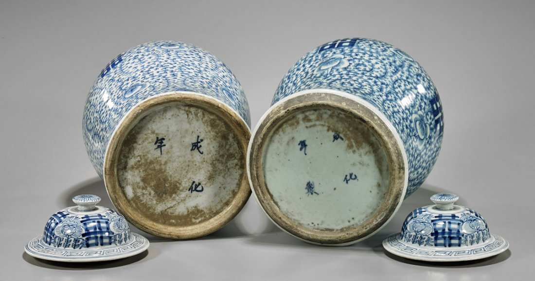 Pair Antique Chinese Porcelain 'Double Happiness' Jars - 2