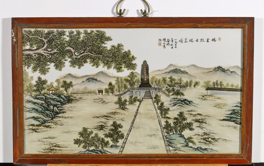 Chinese Enameled Porcelain Plaque: Shrine