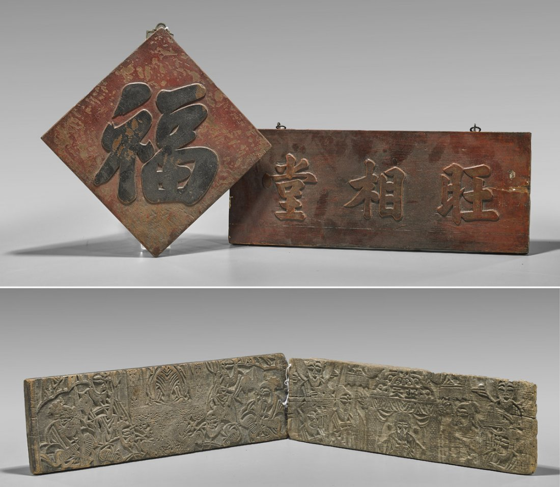 Four Old & Antique Asian Wood Panels