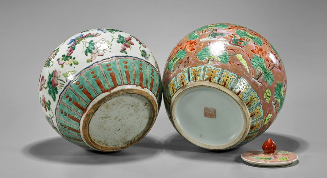 Two Old Chinese Famille Rose Ginger Jars - 2
