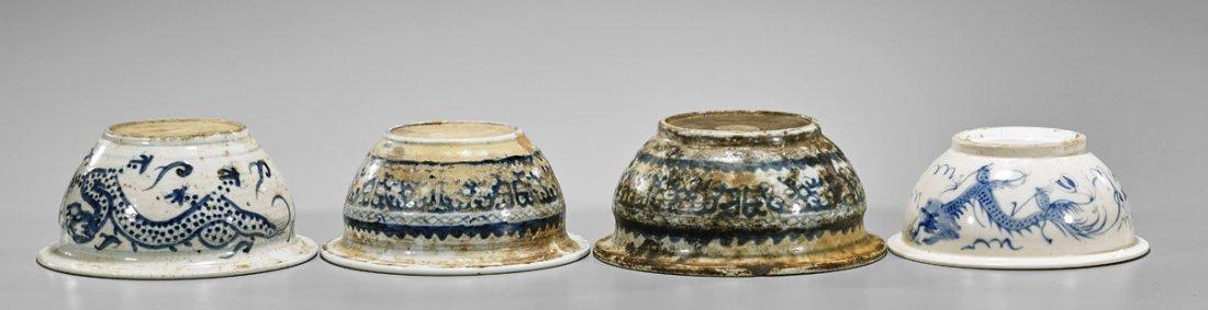 Four Antique Chinese Blue & White Porcelain Bowls - 2