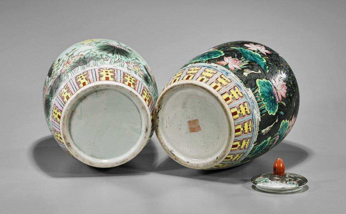 Two Chinese Enameled Porcelain Ginger Jars - 2