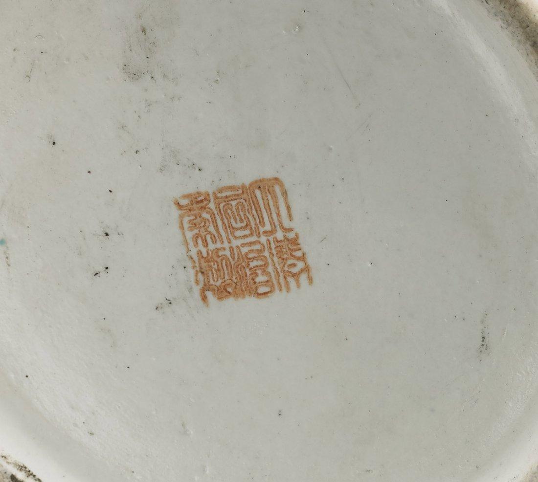 Two Chinese Enameled Porcelain Ginger Jars - 3