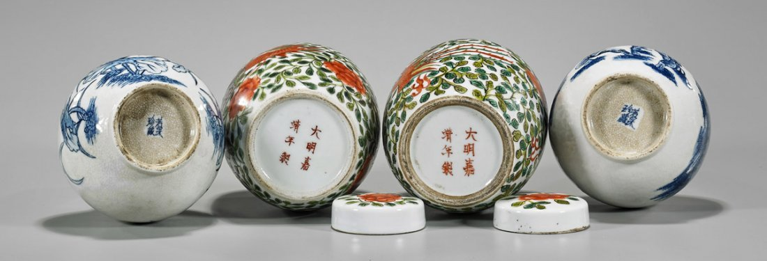 Four Chinese Porcelains: Jars & Vases - 2