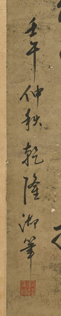 Two Chinese Paper Scrolls After Emperor Qianlong: - 2