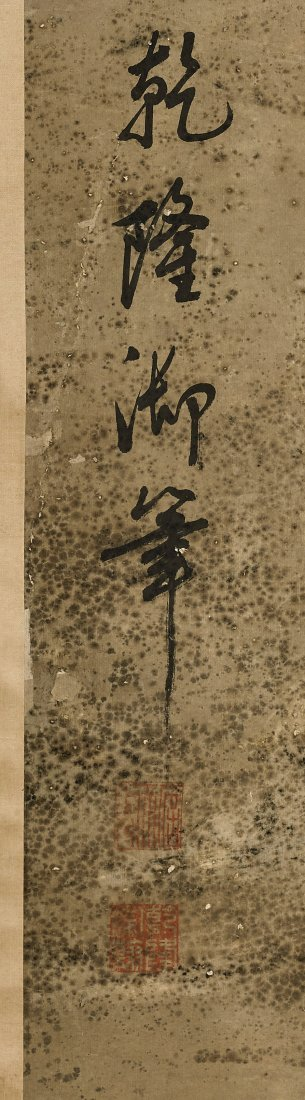 Two Chinese Paper Scrolls After Emperor Qianlong: - 4