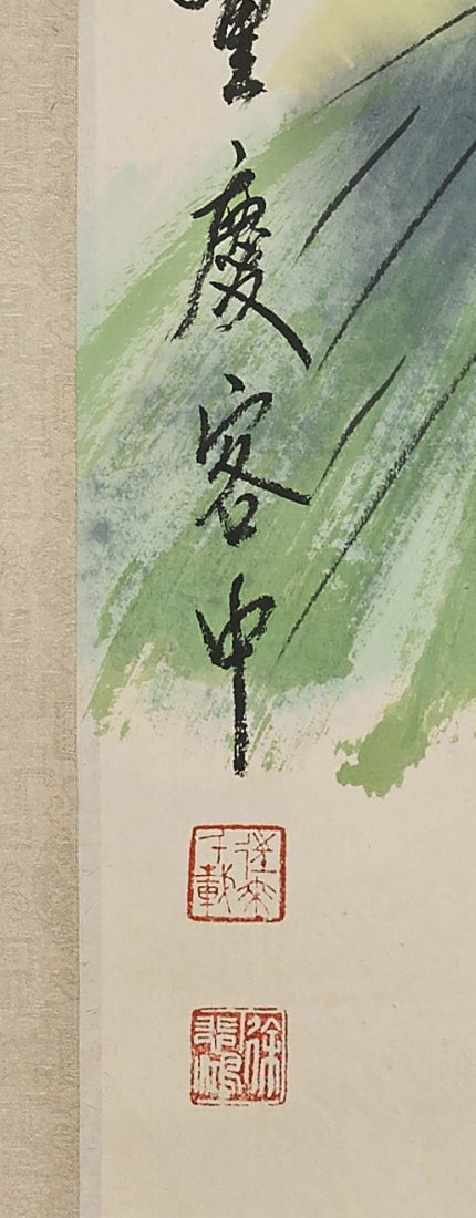 Two Chinese Paper Scrolls After Xu Beihong - 2