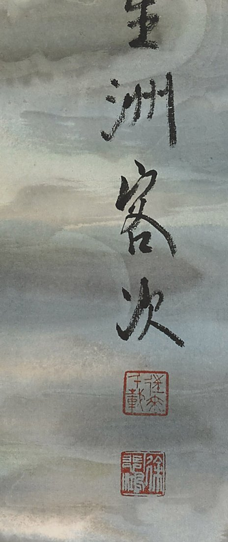 Two Chinese Paper Scrolls After Xu Beihong - 4