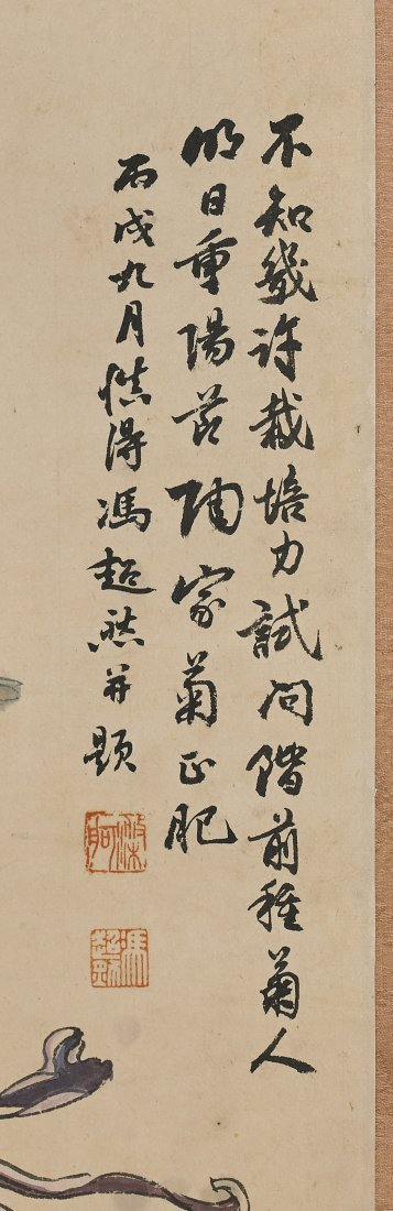 Two Chinese Paper Scrolls After Feng Chaoran - 4