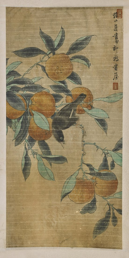 Three Chinese Paper Scrolls: After Chen Honghuan