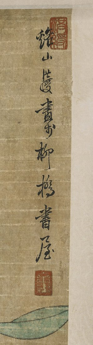 Three Chinese Paper Scrolls: After Chen Honghuan - 2