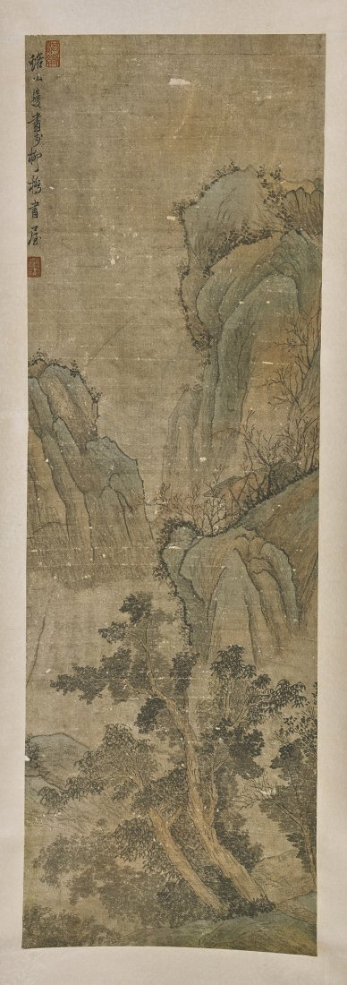 Three Chinese Paper Scrolls: After Chen Honghuan - 3