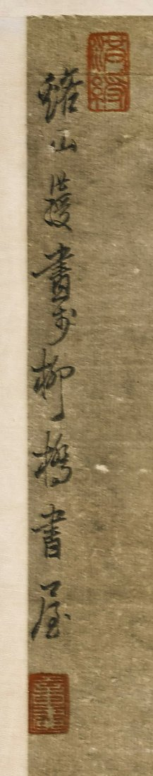 Three Chinese Paper Scrolls: After Chen Honghuan - 4