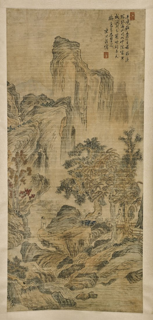 Three Chinese Paper Scrolls: After Chen Honghuan - 6
