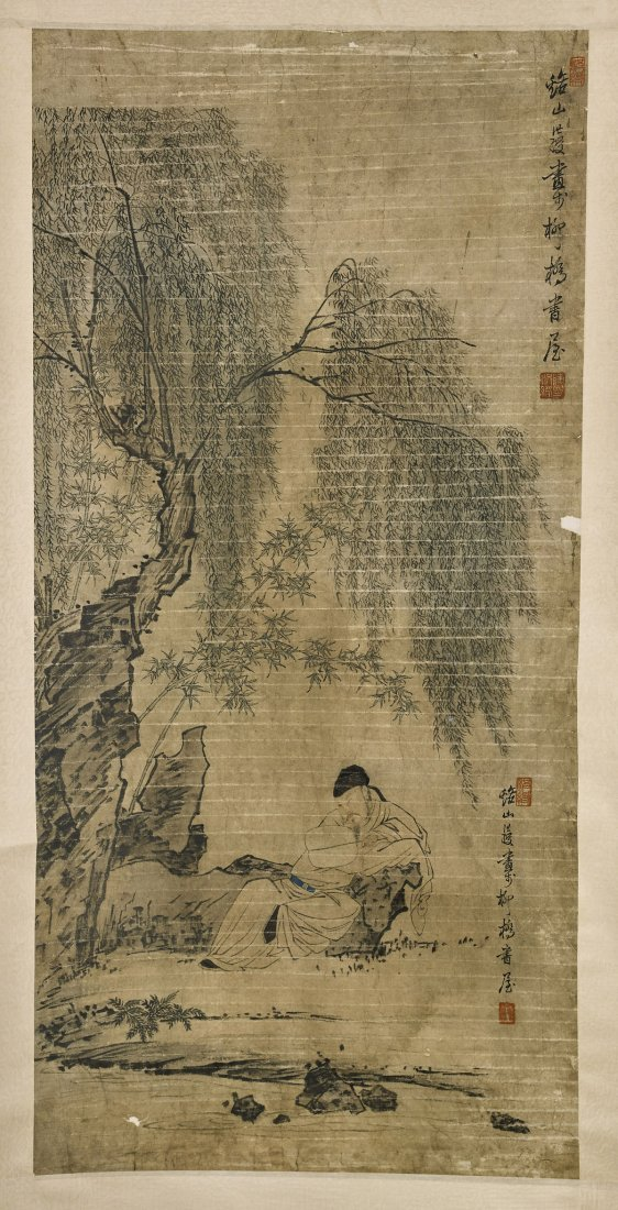 Two Chinese Paper Scrolls: After Chen Honghuan