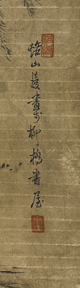 Two Chinese Paper Scrolls: After Chen Honghuan - 2