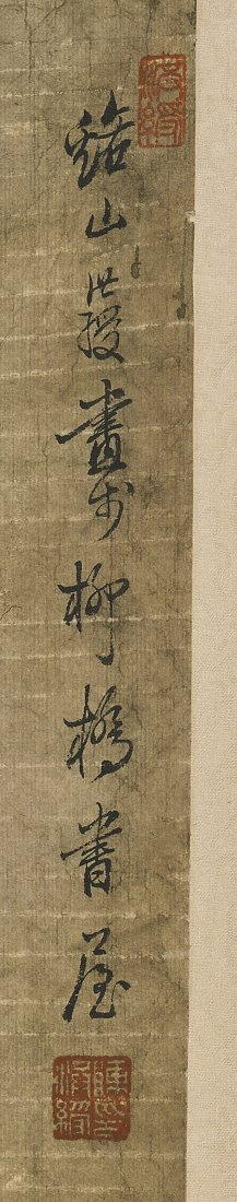 Two Chinese Paper Scrolls: After Chen Honghuan - 3