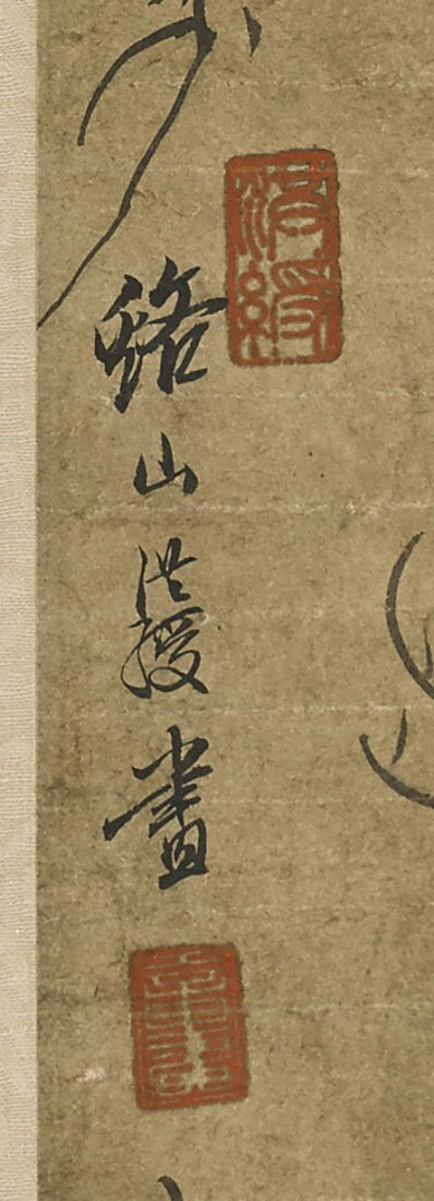 Two Chinese Paper Scrolls: After Chen Honghuan - 5
