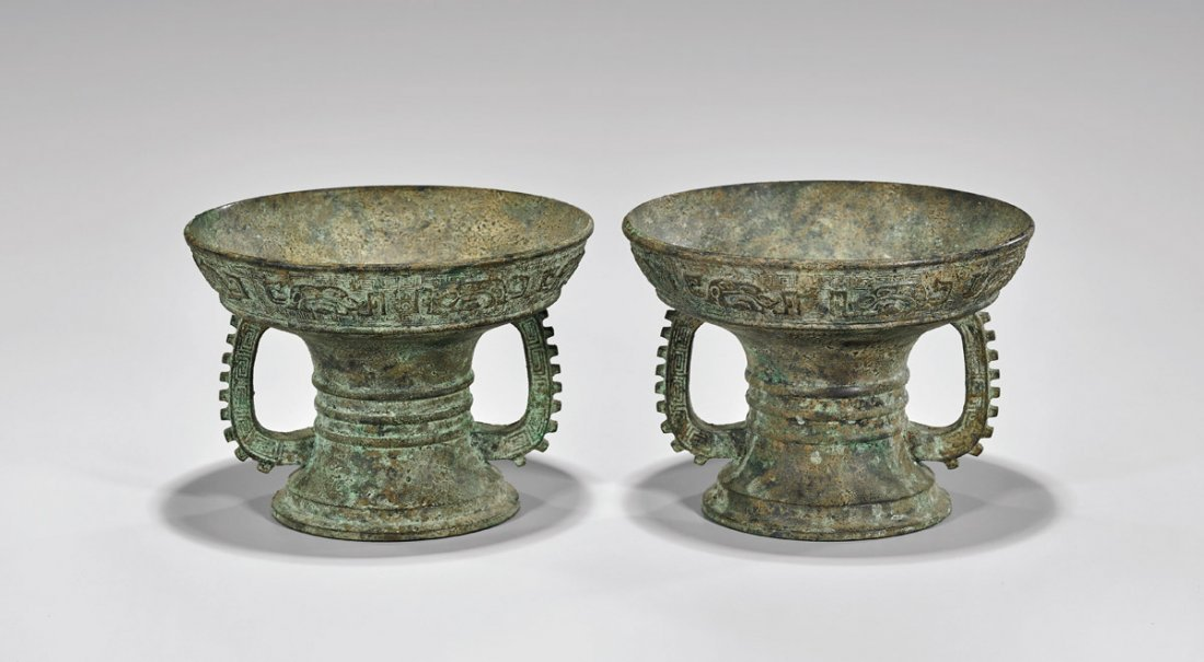 Pair Antique Chinese Bronze Vessels