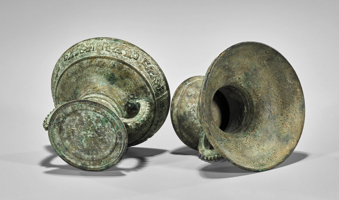 Pair Antique Chinese Bronze Vessels - 2