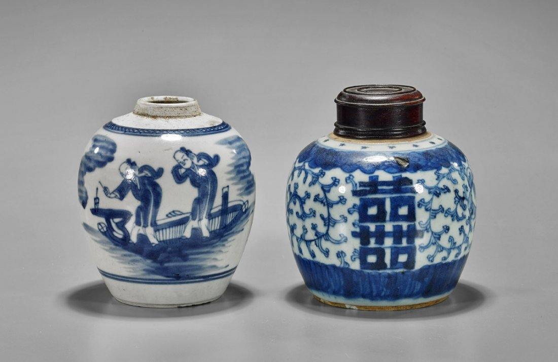Two Antique Chinese Porcelain Jarlets