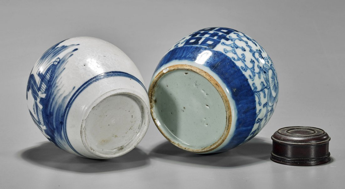 Two Antique Chinese Porcelain Jarlets - 2