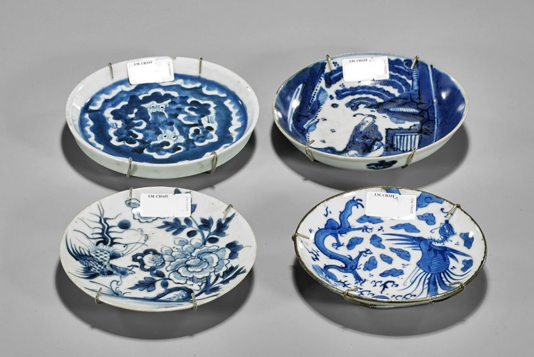Four Antique Chinese & Vietnamese Porcelain Dishes