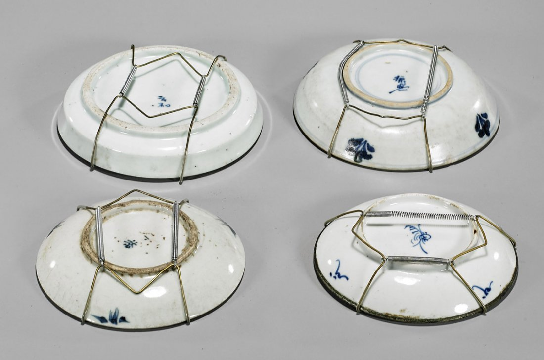 Four Antique Chinese & Vietnamese Porcelain Dishes - 2