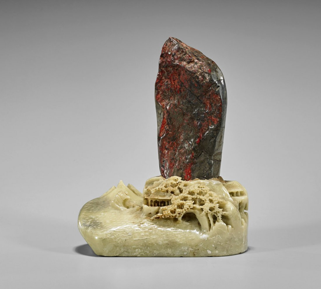 Chinese Carved Soapstone Mountain