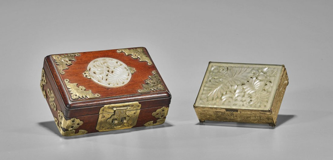 Two Small Chinese Keepsake Boxes
