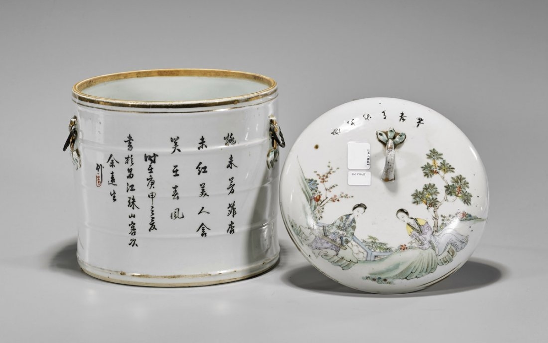 Antique Chinese Porcelain Covered Pot - 2