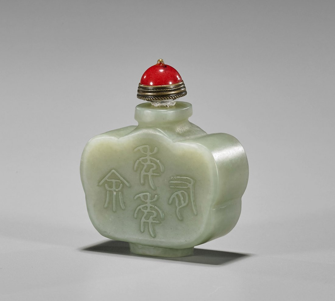 Chinese Carved Celadon Jade Snuff Bottle - 2
