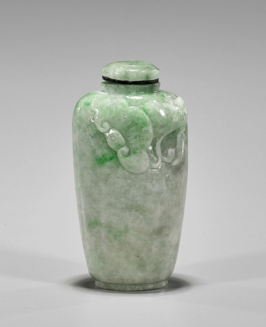 Chinese Carved Jadeite Snuff Bottle: Lingzhi