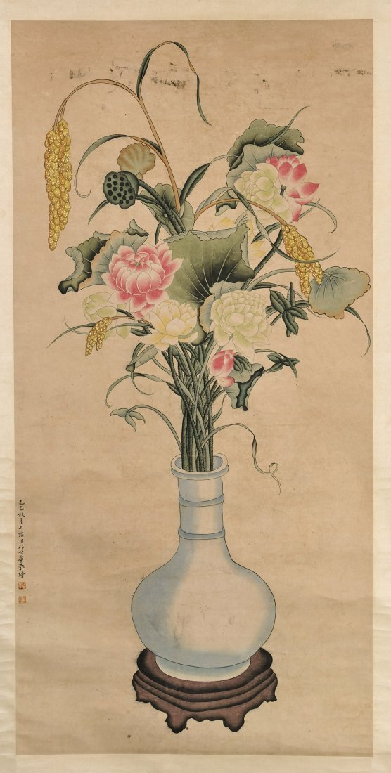 Chinese Paper Scroll After Lang Shining: Flowering Vase