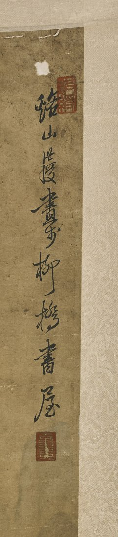 Two Chinese Paper Scrolls After Chen Honghuan - 2
