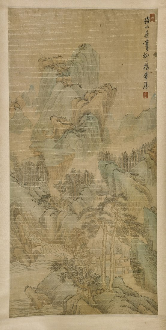 Two Chinese Paper Scrolls After Chen Honghuan - 3