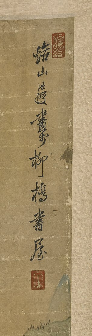 Two Chinese Paper Scrolls After Chen Honghuan - 4