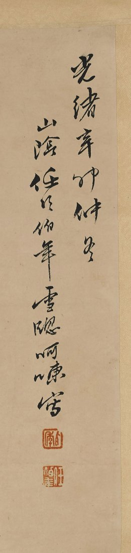 Two Chinese Paper Scrolls: Village & Mountains - 2