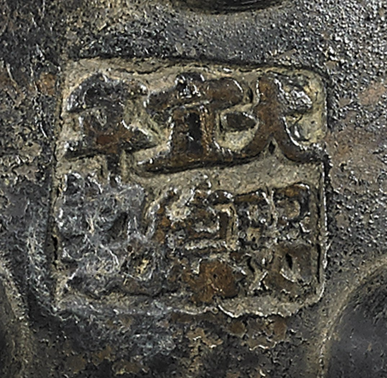 Small Antique Chinese Bronze Tripod Censer - 3