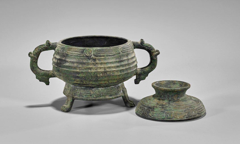Antique Zhou-Style Bronze Gui Vessel - 2