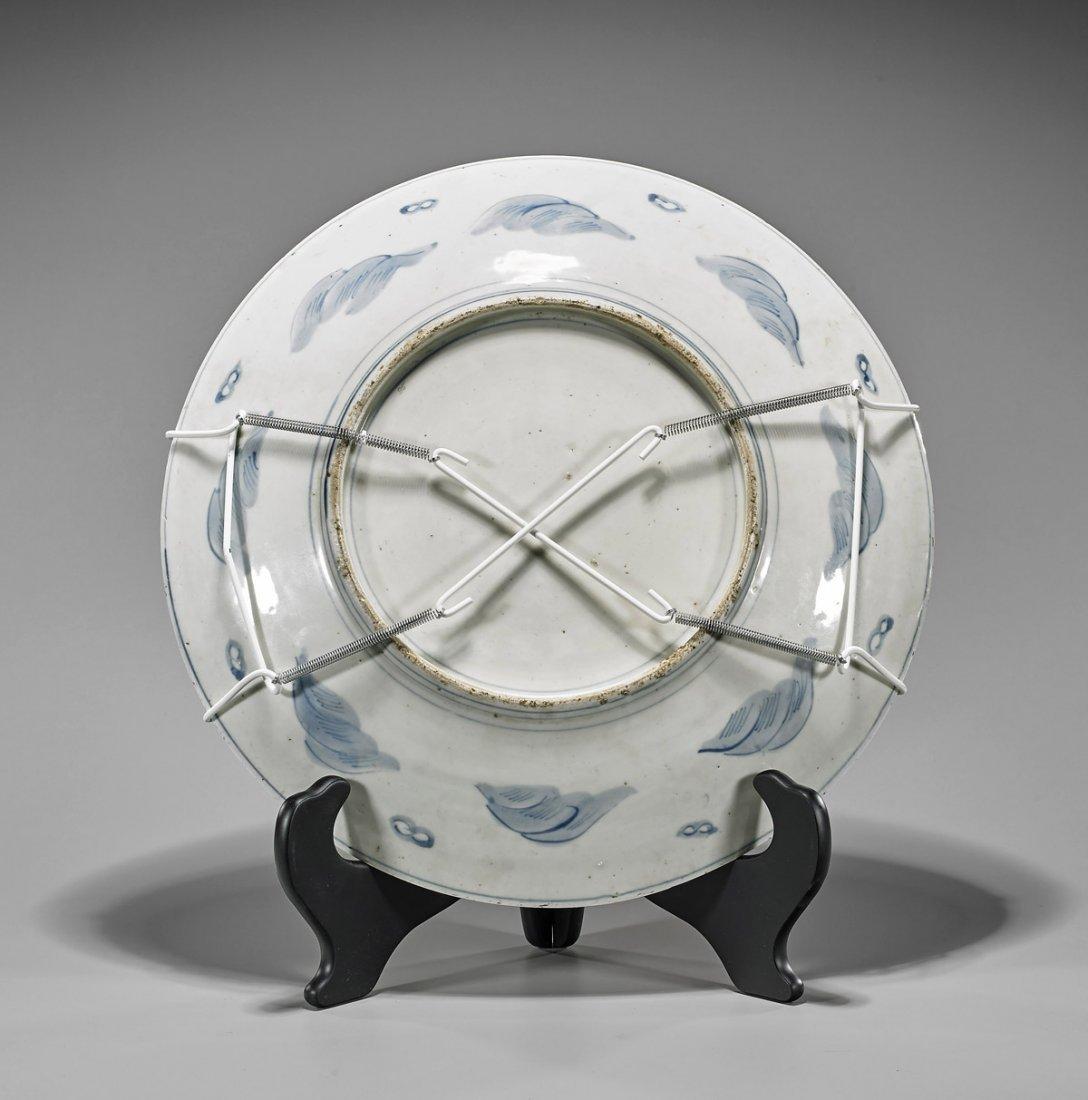 Antique Japanese Imari Porcelain Charger - 2