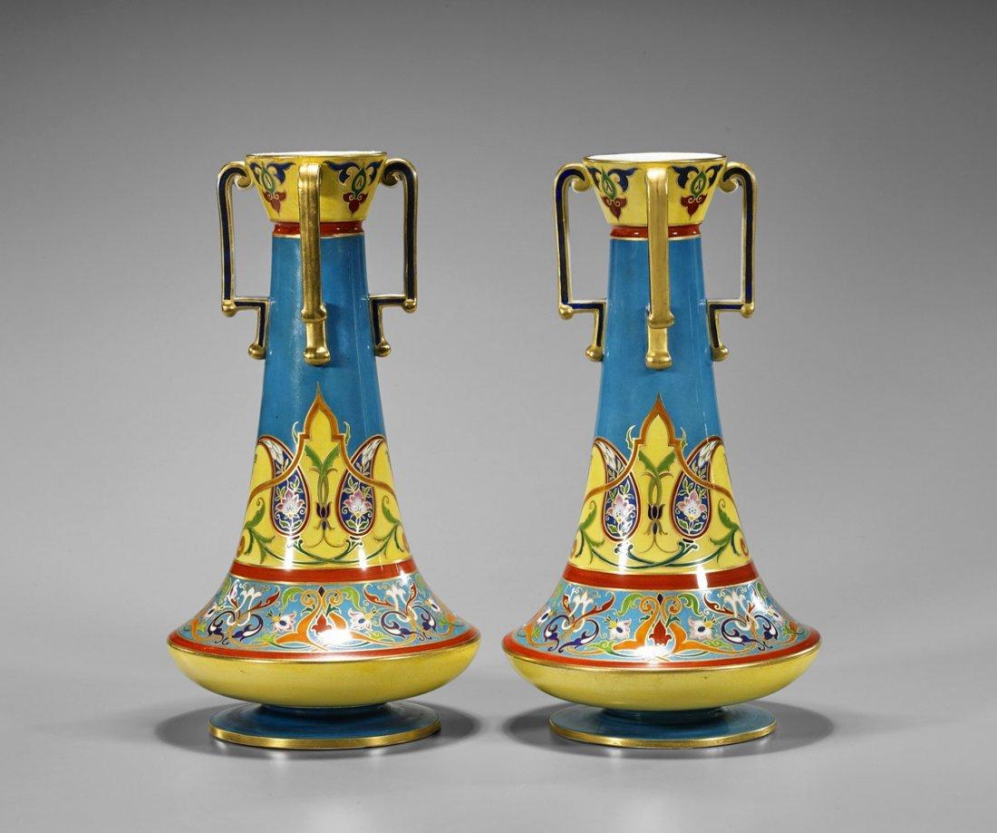 Pair French Gilt Ceramic Vases