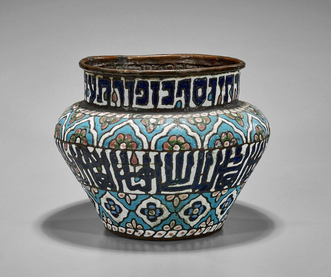 Antique Syrian Enamel on Copper (Mina) Vessel
