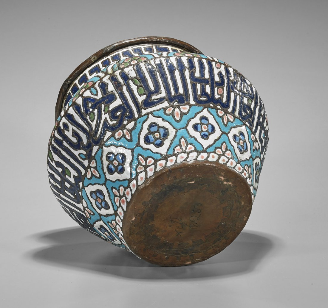 Antique Syrian Enamel on Copper (Mina) Vessel - 2