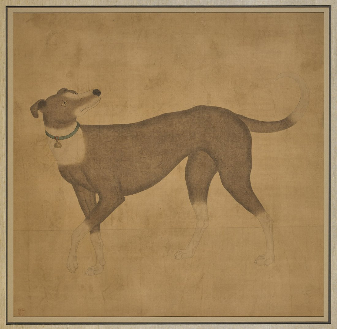 Antique Chinese Silk Painting: Dog