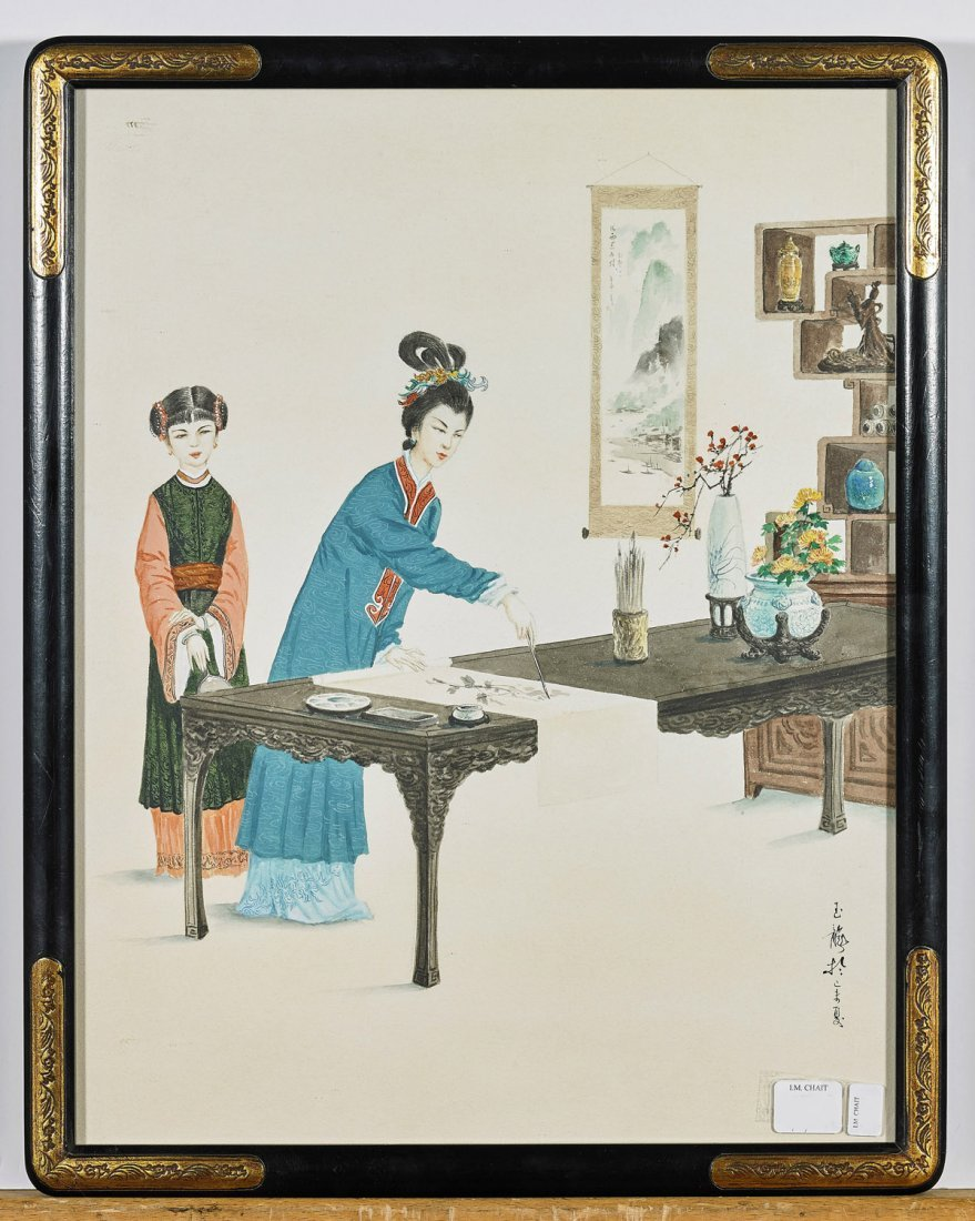 Four Antique Chinese Watercolor Paintings: Court Ladies